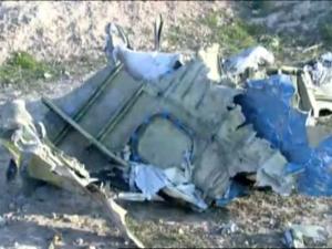 İran'da düşürülen uçakla ilgili son dakika gelişmesi! Peş peşe açıklamalar geldi