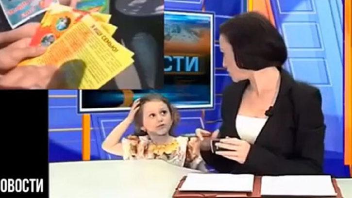 Spikerin Kızı Son Dakika Haberiyle Canlı Yayına Girdi