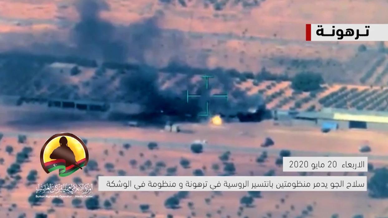 Libya ordusu, son 24 saatte Hafter'e ait Pantsir tipi 5 hava savunma sistemini imha etti