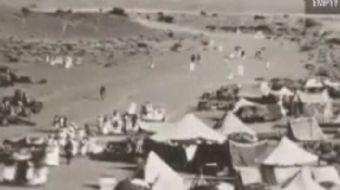 Kabe arşivinden en eski kayıt olduğu düşünülen ve 130 yıl öncesine ait olan videoda Mekke'nin o döne