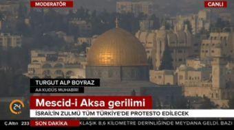 İsrail zulmi tüm Türkiye'de protesto ediliyor!