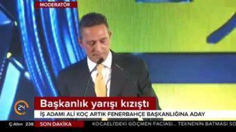 Ali Koç, Fenerbahçe'de başkanlık yarışına resmen aday oldu