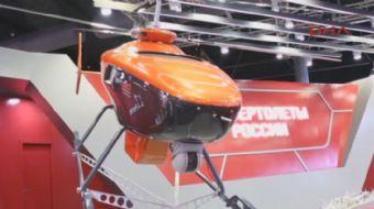 Vertoletı Rossii holdingi MAKS-2017 fuarında ilk kez helikopter tarzında kutuplarda buz araştırmalar