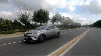 Toyota C-HR Hibrit test sürüşü