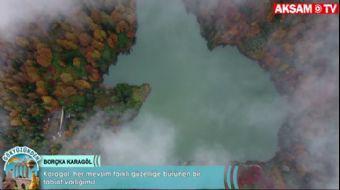 Bir Doğa Harikası: Borçka Karagöl   #Gökyüzünden