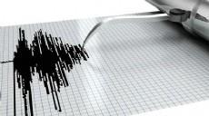 Malatya'da gece yar�s�  �iddetli deprem!