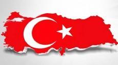 T�rkiye'den �st d�zey 'huzur' harekat�