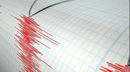 �ili'de 6,2 b�y�kl���nde deprem