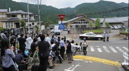 Japonya �okta!  19 ki�i hayat�n� kaybetti