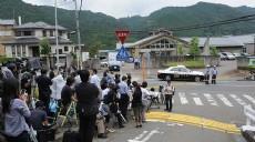 Japonya �okta!  En az 15 ki�i �ld�