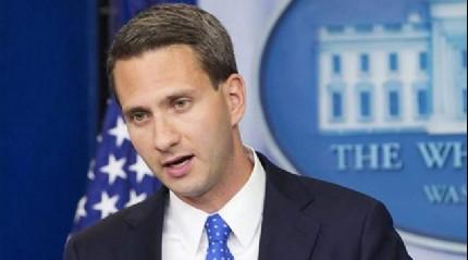 Beyaz Saray'dan 'FET�' a��klamas�