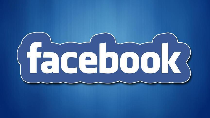 Facebook+yeni+laboratuvar%C4%B1n%C4%B1+tan%C4%B1tt%C4%B1