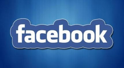 Facebook yeni laboratuvar�n� tan�tt�