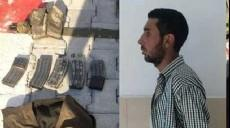 FLA�! Hatay'da M-16'l� PKK'l� yakaland�