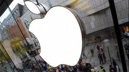 Yeni iPhone bu ak�am tan�t�lacak