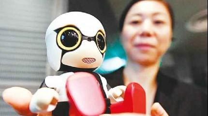 Robotlar�n yeni g�revi:�Sevgi ve huzur vermek