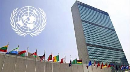 Fla�! BM'den Musul a��klamas�