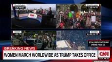 CNN Beyaz Saray'a operasyon çekiyor!