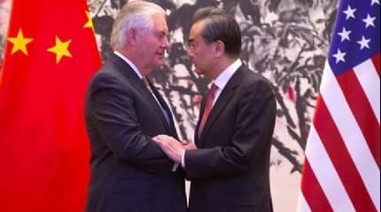 Çin'den ABD'ye uyarı: Büyük felaket olur