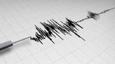 2 saatte 16 deprem meydana geldi