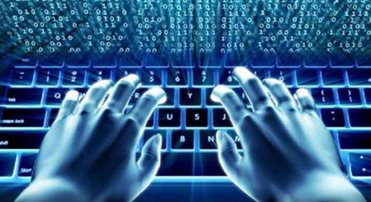 Her kuruma siber kalkanı