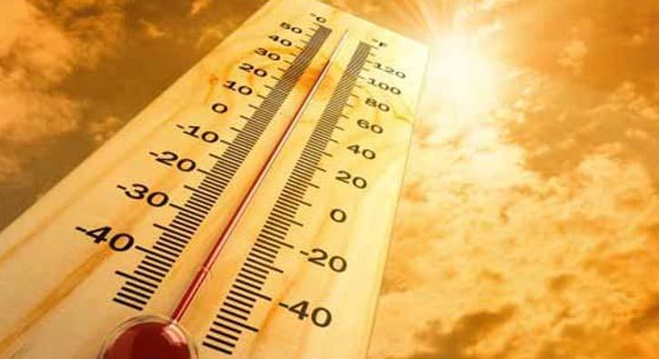 Meteorolojiden son dakika  sıcaklık ve nem uyarısı
