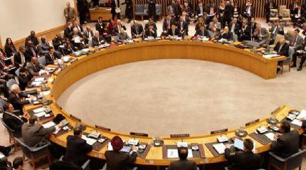 BM'den Kudüs'te gerginliğin azaltılması çağrısı