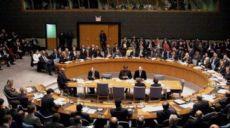 BM acil toplanıyor