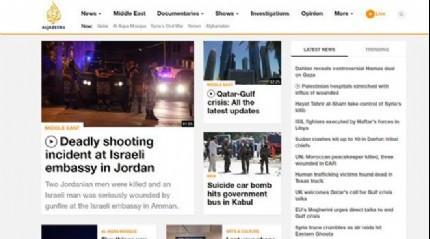 S. Arabistan'da Al Jazeera erişime açıldı ancak...