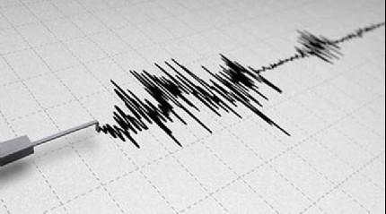 Ege Denizi'nde korkutan deprem