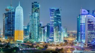 Katar devinden Türkiye'ye bir yatırım daha!