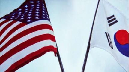 ABD ile Güney Kore'nin ortak tatbikatı başladı