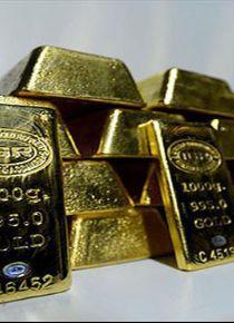 Hükümet 2 bin 200 tonluk altın planını devreye sokuyor!