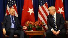Erdoğan-Trump görüşmesi sonrası resmi açıklama
