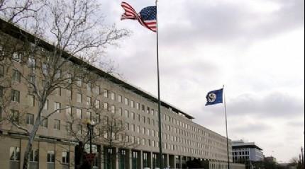 ABD, Mısır'daki terör saldırısını kınadı