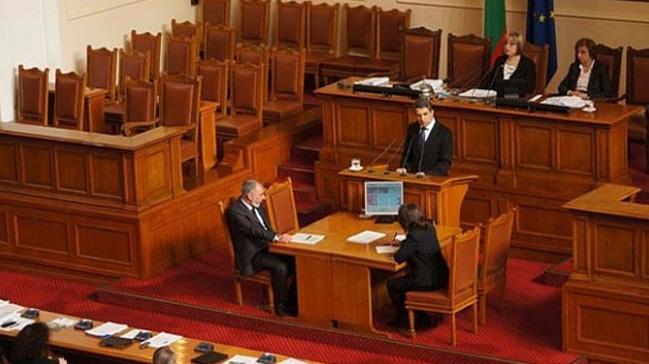 Bulgaristan'da 'başkanlık sistemi' için imza kampanyası başlatıldı