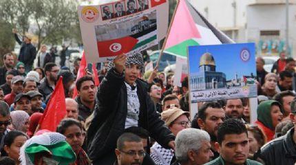 Tunus'ta Kudüs protestoları devam ediyor