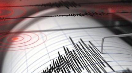 İran'da 6.1 büyüklüğünde deprem!