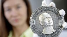 PutinCoin yükseliyor! Değeri paha biçilemez...