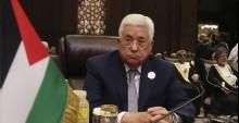 İsrail'den şaşırtan açıklama