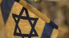 Suudi Arabistan İsrail'i kınadı