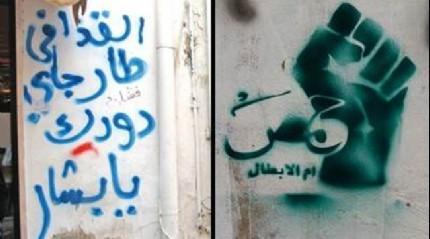 BAE Tunus'a rüşvet yağdırdı