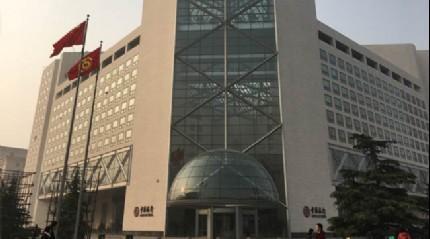 BOC, Türkiye'deki dev projelerin finansmanına talip