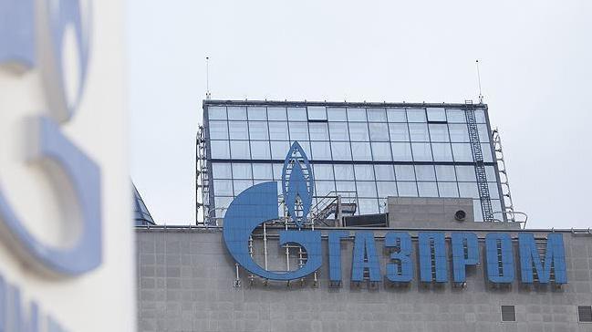 Gazprom,+T%C3%BCrkAk%C4%B1m+yat%C4%B1r%C4%B1m+tutar%C4%B1n%C4%B1+7+milyar+dolara+%C3%A7%C4%B1kard%C4%B1