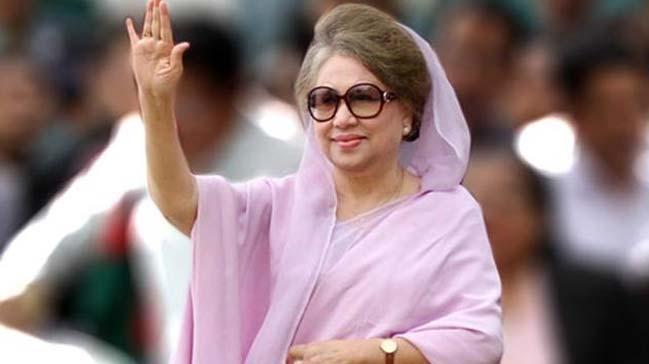 Bangladeş'in eski Başbakanı Ziya'nın temyiz başvurusu kabul edildi