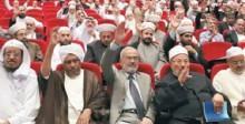 Dünya Müslüman Alimler Birliği'nden ABD'ye tepki