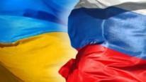 Ukrayna, Rusya ile ekonomik iş birliğini sonlandırdı