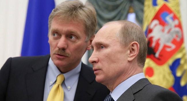 Dmitry Peskov: Mueller raporunun son hali yeni bir şey barındırmıyor