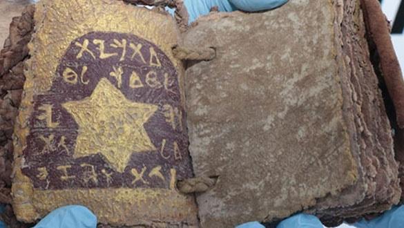 Diyarbakır'da tarihi kitabı satarken suçüstü yakalandı