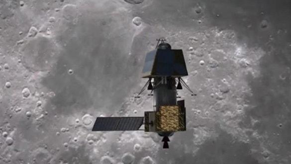 Hindistan 7 Eylül'de Ay'a inecek